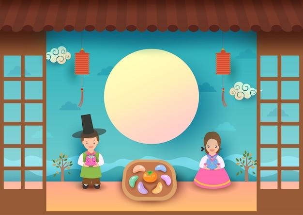Festival di chuseok con i coreani sulla luna piena.