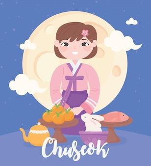 Biglietto di auguri festivo chuseok