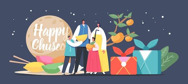 Chuseok tteok concetto di tradizione coreana. felice famiglia asiatica con personaggi per bambini che indossano costumi tradizionali hanbok stand a songpyeon torte di riso e albero di cachi. cartoon persone illustrazione vettoriale