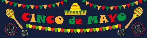 Striscione cinco de mayo. modello messicano per il tuo design