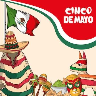 Cartolina d'auguri di cinco de mayo