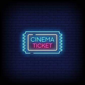Biglietto del cinema insegne al neon in stile testo