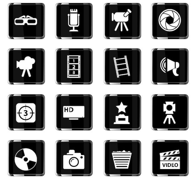 Icone vettoriali cinema per la progettazione dell'interfaccia utente