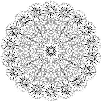 Modello circolare a forma di mandala in stile indiano orientale etnico.