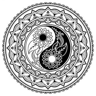 Motivo circolare a forma di mandala per henné, mehndi, tatuaggio, decorazione. ornamento decorativo in stile etnico orientale con simbolo disegnato a mano yin-yang. illustrazione di doodle di contorno