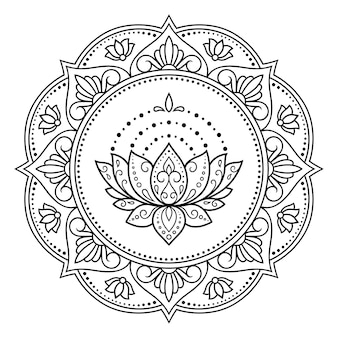 Modello circolare a forma di mandala con fiore di loto per henné, mehndi, tatuaggio, decorazione.