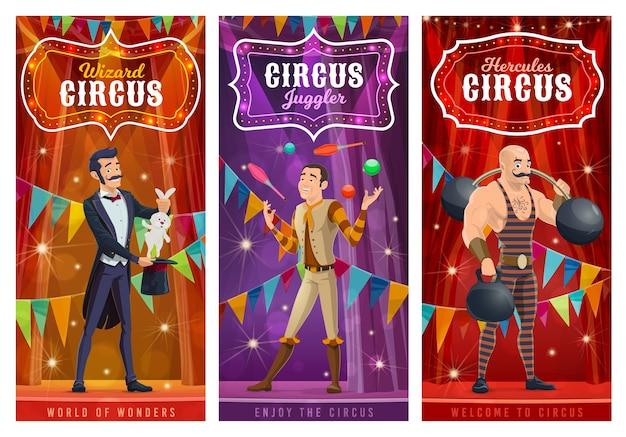 Striscioni di artisti circensi. grandi artisti di alto livello, personaggi illusionisti, giocolieri e uomini forti nell'arena della tenda con spettacolo. wizard esegue acrobazie da circo con coniglio nel cappello