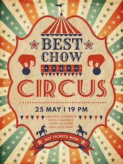 Manifesto del circo. invito magico del retro cartello per il modello dello spettacolo di eventi della mascotte del circo