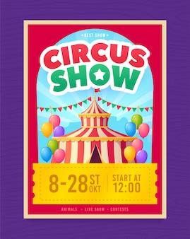 Manifesto del circo