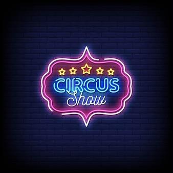 Testo di stile di insegne al neon di circo