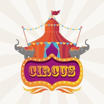 Tendone da circo con elefanti e banner icona di intrattenimento illustrazione