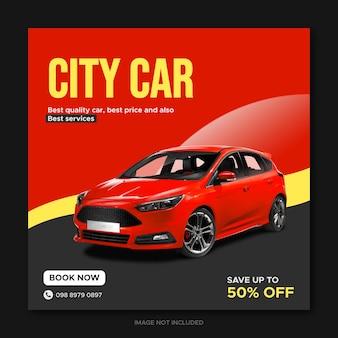 Modello di social media per auto da città