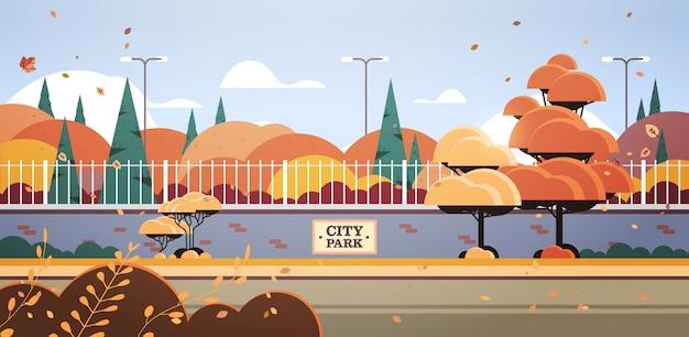 Insegna del parco della città sull'orizzontale scenico del fondo del paesaggio di bello autunno del recinto