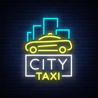 Logo al neon di taxi città