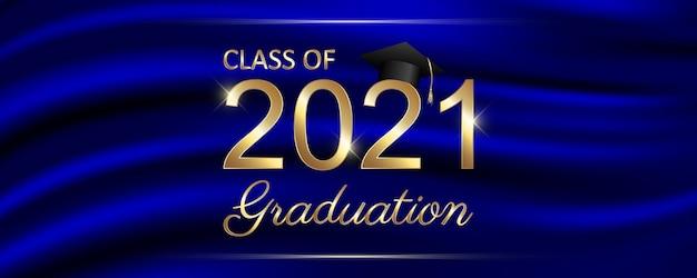 Classe di progettazione del testo di laurea 2021