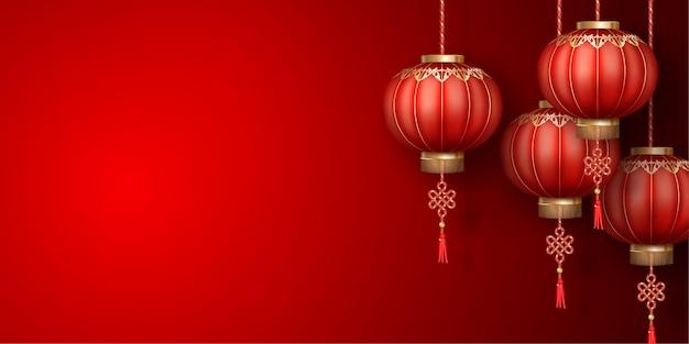 Sfondo di capodanno cinese classico con lanterne di seta