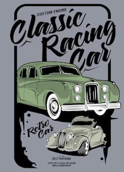 Vettura da corsa classica, illustrazione di un'automobile di lusso classica