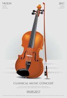 L'illustrazione del violino del concetto di musica classica