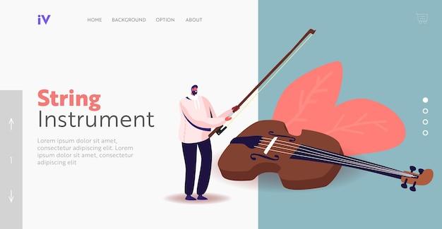 Performance di musica classica, modello di pagina di destinazione dell'ensemble strumentale. personaggio minuscolo musicista con enorme violino e arco. l'uomo con lo strumento a corda si esibisce sul palco. fumetto illustrazione vettoriale