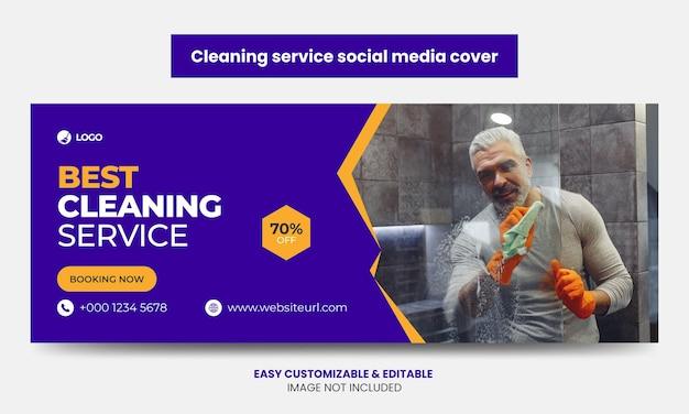 Modello di foto di copertina di facebook per social media dell'azienda di servizi di pulizia