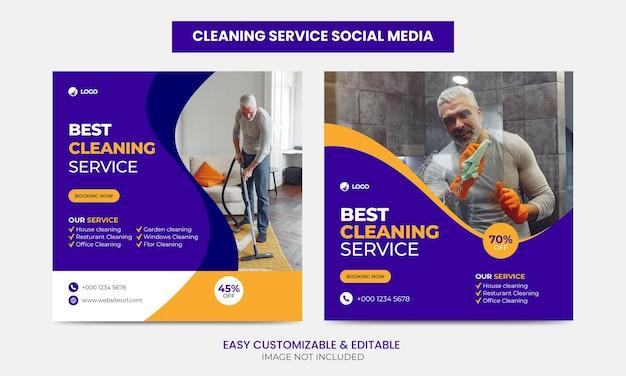 Azienda di servizi di pulizia social media facebook instagram post template