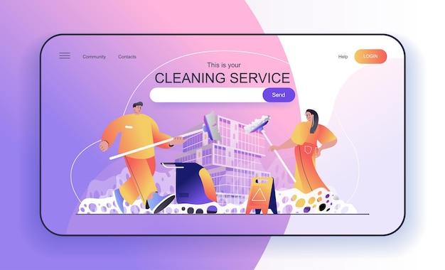 Concetto di servizio di pulizia per la pulizia della pagina di destinazione dipendenti dell'azienda pulire gli spazi degli uffici