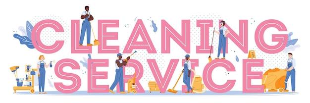 Concetto di servizio di pulizia con un'illustrazione isolata piana di vettore