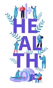 Banner di tomografia clinica. medical center hospital healthcare people specialista in salute con ricerca sulla diagnosi del computer. apparecchiature radiografiche specialistiche cliniche. illustrazione di vettore del fumetto piatto