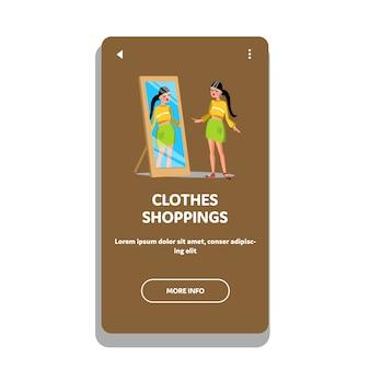 Abbigliamento shopping in negozio di lusso alla moda