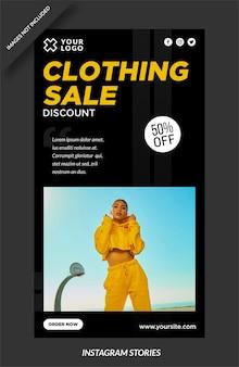 Progettazione di storie di instagram di vendita di abbigliamento