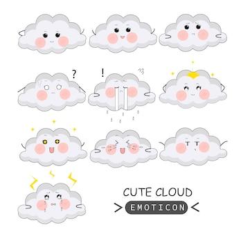 Nube cielo icona animazione personaggio dei cartoni animati mascotte adesivo espressione triste felice grido in amore idea fulmine sole