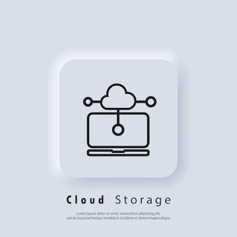 Icona di archiviazione cloud. archiviazione cloud per la protezione dei dati. segno di archiviazione online. cloud computing, backup su cloud, connessione web internet di rete dati. salvataggio delle informazioni. vettore. neumorphic