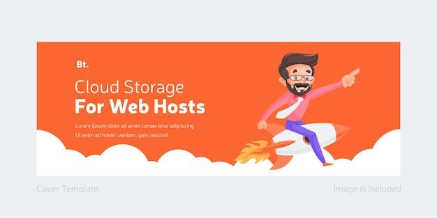 Archiviazione cloud per host web design copertina facebook