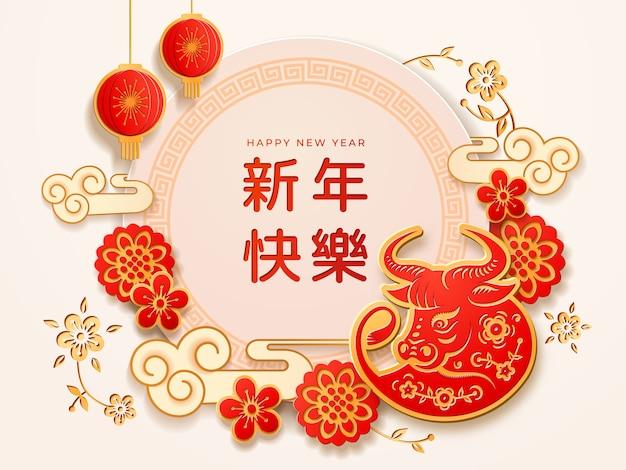 Bandiera del festival di primavera cny con simboli di bue, lanterne e fiori, nuvole e distici del nuovo lunare