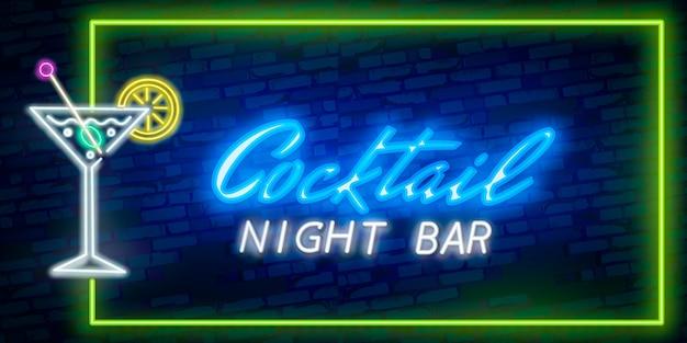 Insegna al neon del cocktail del night-club