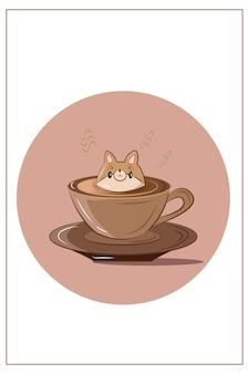 Illustrazione vettoriale di topping della testa di cane del caffè