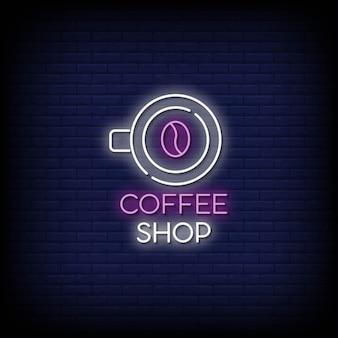 Testo di stile delle insegne al neon della caffetteria