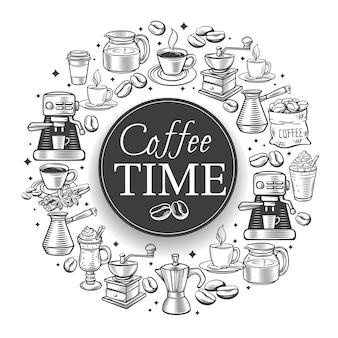 Tempo del caffè Vettore Premium