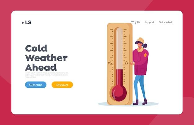 Modello di pagina di destinazione per tempo freddo