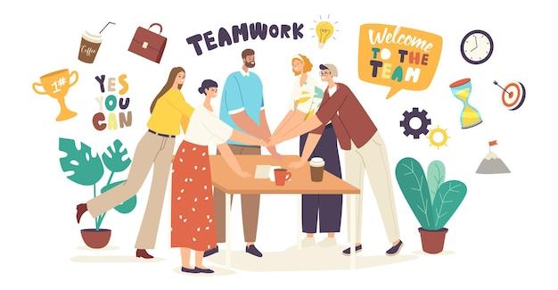 Colleghi carattere intorno alla scrivania che collega le mani prima o dopo il successo dell'affare o la firma del contratto. office team trionfo e supporto concetto di lavoro di squadra. cartoon persone illustrazione vettoriale