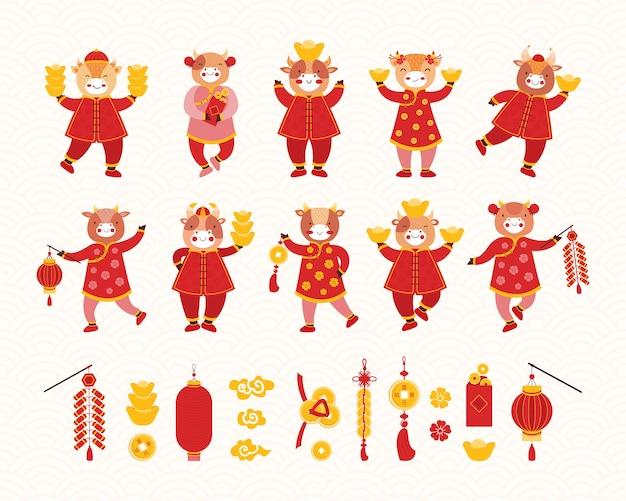 Collezione capodanno cinese 2021. artoon bambini tori in abiti cinesi tradizionali rossi e simboli asiatici di buona fortuna. simbolo del bue del nuovo anno. diversi articoli per le vacanze.