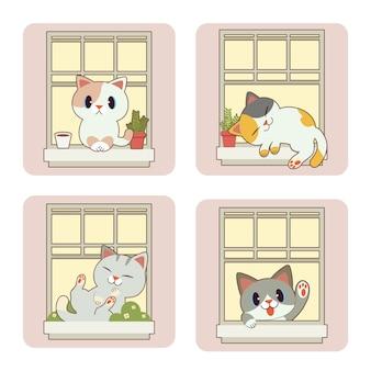 La collezione di simpatici gatti e amici con finestra in stile piatto.