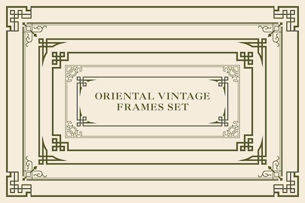Collezione di cornici decorative vintage orientali impostate su sfondo di colore retrò