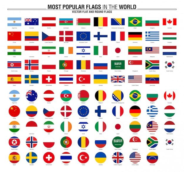 Collezione di bandiere, bandiere del mondo più popolari
