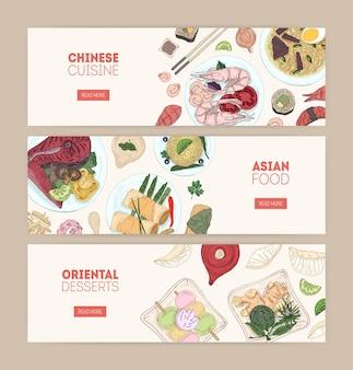 Raccolta di banner web orizzontale con pasti di cucina asiatica e dessert che si trovano su piatti disegnati a mano su uno spazio bianco