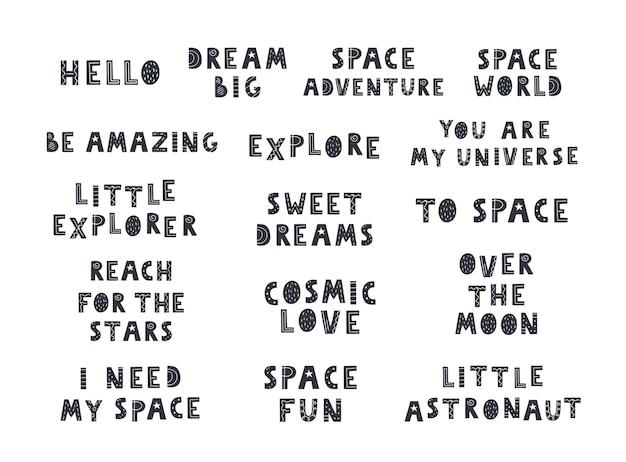 Raccolta di lettere disegnate a mano in bianco e nero dello spazio. illustrazione vettoriale.