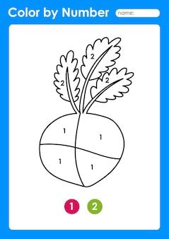 Foglio di lavoro colora per numero per i bambini che imparano i numeri colorando frutta e verdura barbabietola