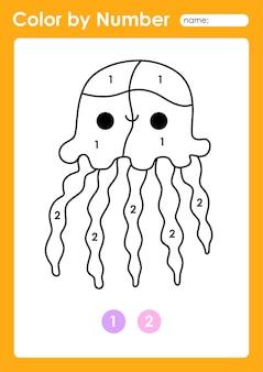 Foglio di lavoro colora per numero per i bambini che imparano i numeri colorando meduse di animali marini