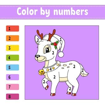 Colore dall'illustrazione dei numeri