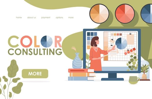 Modello di pagina di destinazione piatta di vettore di consulenza colore donna che mostra colore showing